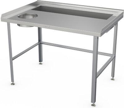Стол для обработки овощей Atesy СО-С-1-1200.800-02 (СО-1/1200/800)