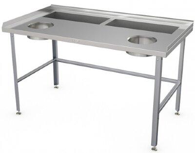 Стол для обработки овощей Atesy СО-С-2-1500.800-02 (СО-2/1500/800)