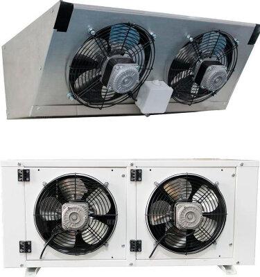 Сплит-система среднетемпературная Intercold MCM 231 380