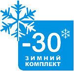 Опция Intercold Зимняя опция до -30 С (с установкой) на 4 серию