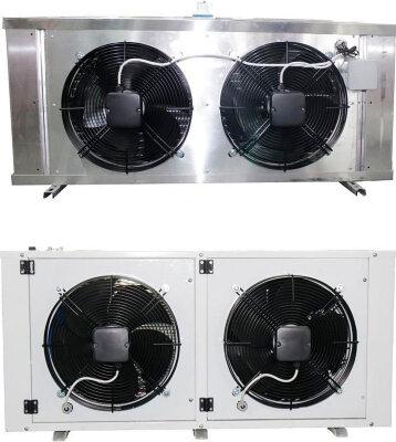 Сплит-система среднетемпературная Intercold MCM 451
