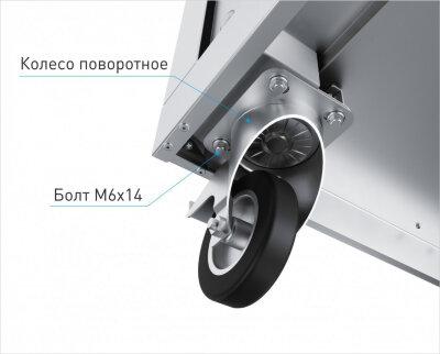 Комплект колес для линии раздачи Abat 21000001912
