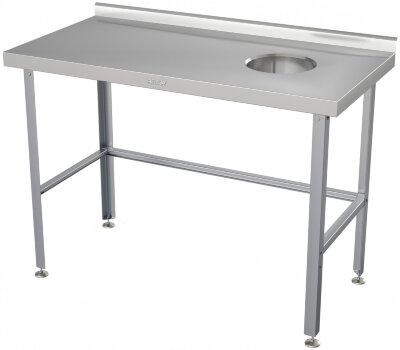 Стол для сбора отходов Atesy СРО-С-1П-1200.600-02 (СРО-3/1200)