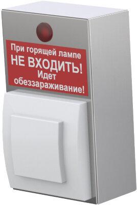 Блок управления облучателем Atesy БУО-02